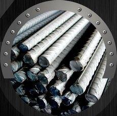ferro-construcao-varginha-telefone-3223-7782