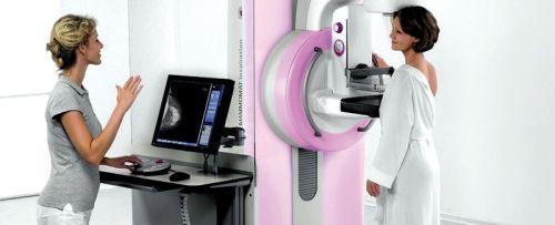 Câncer de mama tomossíntese mamária detecta mais casos da doença do que a mamografia digital.jpeg